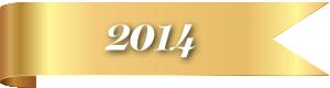 banner-2014