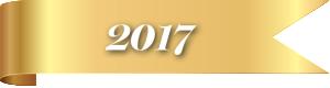 banner-2017