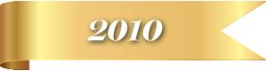 banner-2010